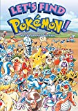 img - for Let's Find Pokemon! Special Complete Edition (2nd edition) book / textbook / text book