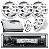 New Kenwood Marine Bluetooth CD MP3 USB AUX iPod iPhone Radio Stereo Player With 4 X 6.5'' Inch Kenwood Marine Audio Speakers 4 Channel 360 Watts Marine Amplifier And Enrock Marine 45'' Antenna - Complete Marine Outdoor Audio Package (White)