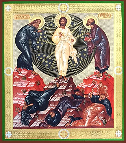 Transfiguration Of Christ Jesus Saints Russian Icon Wood 8 1 4 Inch