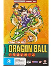 Dragon Ball Complete Collection Part 1 (Sagas 1-6) (Fatpack) (DVD)