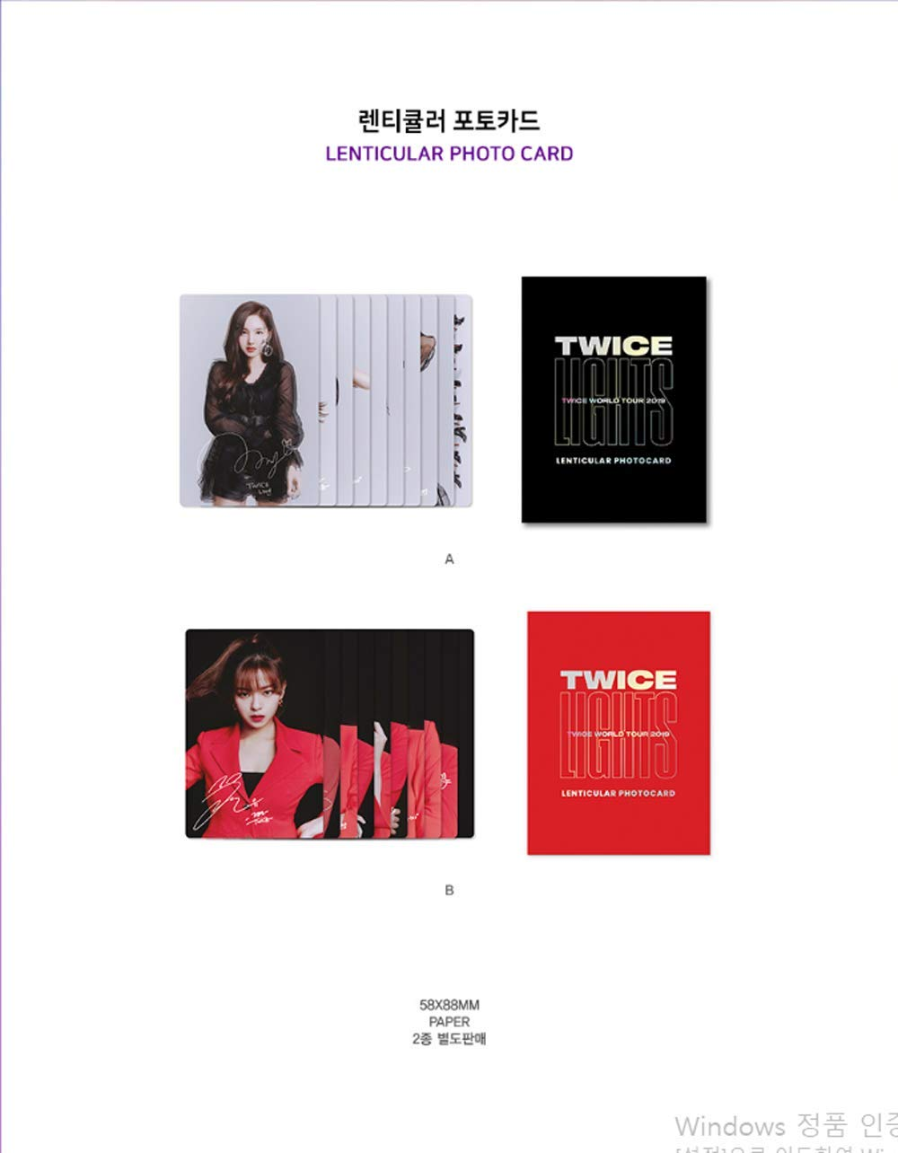Twice World Tour 2019 Twicelights Lenticular Photo Card (All (A/B)) by Twice World Tour 2019 (Image #1)