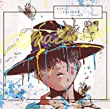 Amazarashi - Amazarashi Senbun No Ichiya Monogatari Starlight [Japan CD] AICL-2869