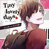 Tiny lovely days -タイニー ラブリー デイズ-出演声優情報