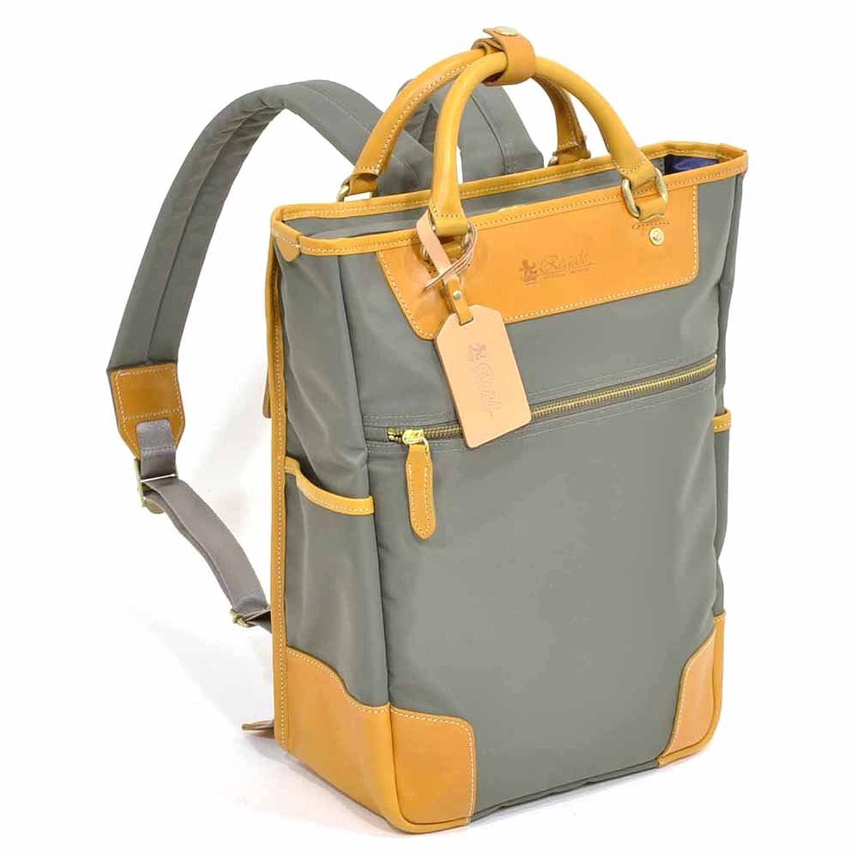 エンドー鞄 Regale Japone レガーレ ジャポネ 2way トートバッグ リュックサック Made in JAPAN 日本製 Mグレー 7-104-GY B01N4LKDH4