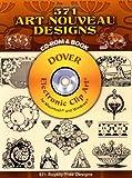 571 Art Nouveau Designs, D. M. Campana, 0486998495