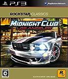 Midnight Club: Los Angeles (Rockstar Classics) [Japan Import]