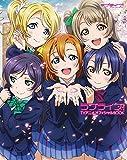 TV Anime Official Book Love Live! School Idol Memories