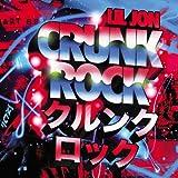 Crunk Rock (Edited Version) [Clean]