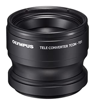 This image shows the Olympus teleconverter zoom lens.