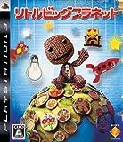 リトルビッグプラネット - PS3