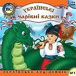 Charivni kazki. Chast' 1 |  Dmytro Strelbytskyy