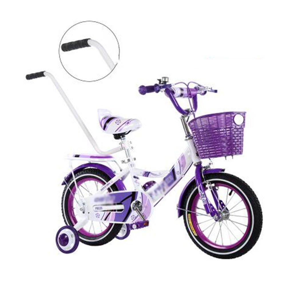 PJ 自転車 バスケット付きガールズバイク、トレーニングホイール付き12,14,16,18インチのガールズバイク、子供用のギフト、女の子の自転車 子供と幼児に適しています ( 色 : パープル ぱ゜ぷる , サイズ さいず : 16 inches ) B07CQV18R8 16 inches|パープル ぱ゜ぷる パープル ぱ゜ぷる 16 inches
