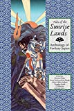 img - for Tales of the Sunrise Lands: Anthology of Fantasy Japan book / textbook / text book