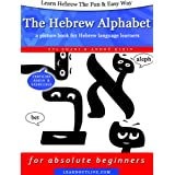 Learn Hebrew The Fun & Easy Way: The Hebrew Alphabet - a picture book for Hebrew language learners (enhanced edition with aud