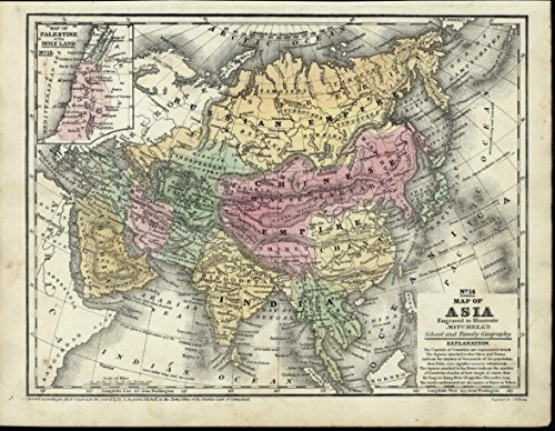 1839 Map (Asia Arabia China India Russia Palestine nice 1839 antique map w/ old hand color)