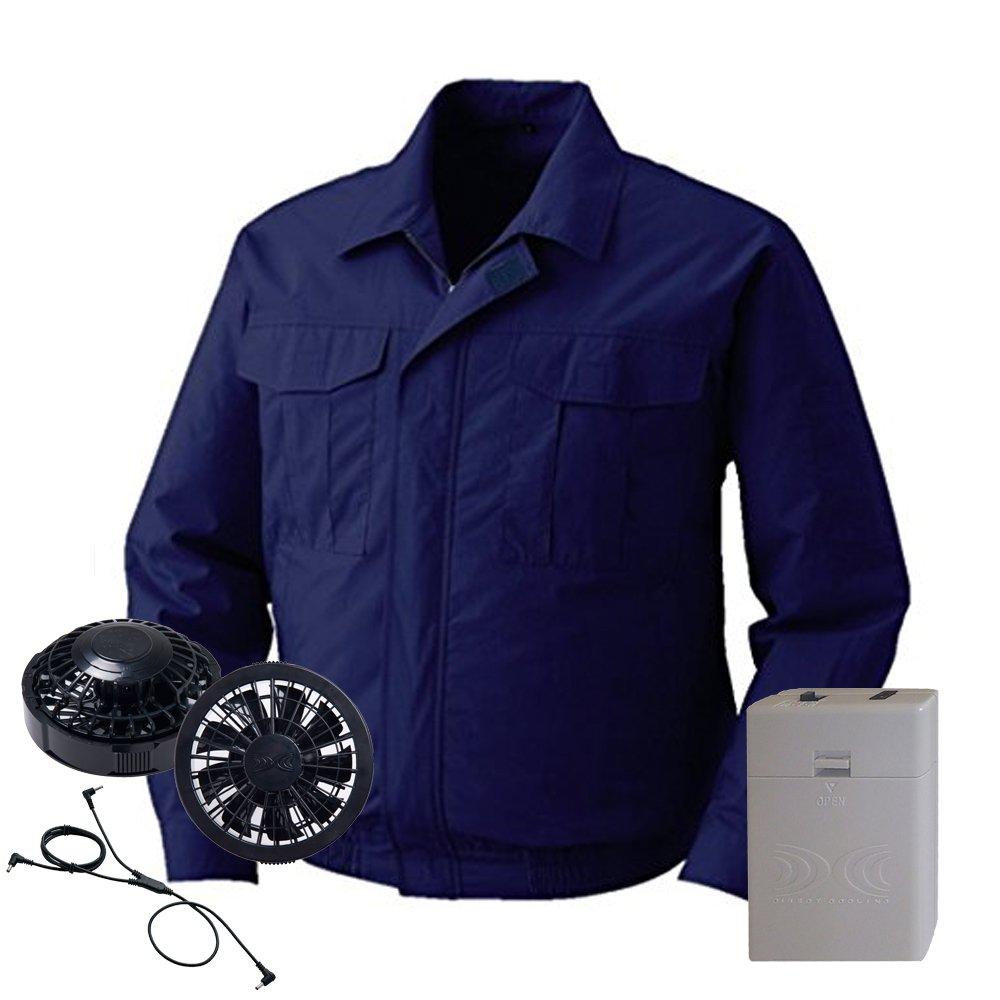 空調服 綿薄手ブルゾン黒ファン電池ボックスセット KU90551 B07DT33LQD M|14ダークブルー 14ダークブルー M