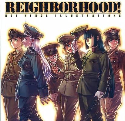 Reighborhoodrei Hiroe Illustrations 広江 礼威 本 通販 Amazon