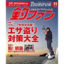 tsurifannisenjushichinenjuichigatsugou (Japanese Edition)