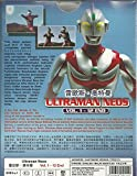 ULTRAMAN NEOS - COMPLETE TV SERIES DVD BOX SET (1-12 EPISODES)