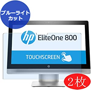 "【2 Pack】 Synvy Anti Blue Light Screen Protector for HP EliteOne 800 G2 23"" Touch All-in-One AIO Screen Film Protective Protectors [Not Tempered Glass]"