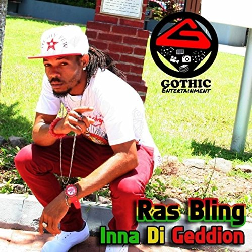(Inna Di Geddion - Single)