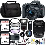 Canon EOS Rebel SL2 DSLR Camera 18-55mm Lens, 2-32GB Memory Cards, Filters Cleaning Accessory Kit