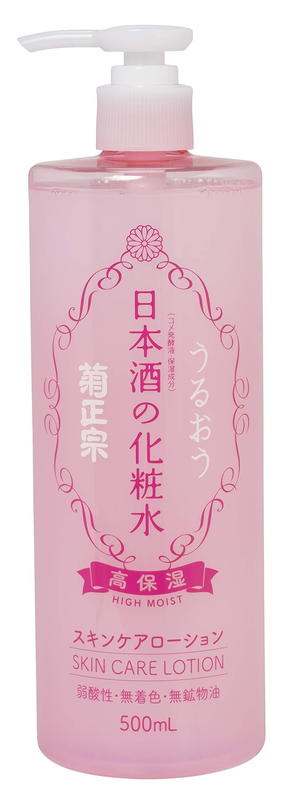 Sake High Moisture Skin Lotion Toner By Kikumasamune for Women 16.9 Oz Lotion, 16.9 Ounce by Kikumasamune