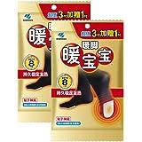 KOBAYASHI 小林制药 小林暖宝宝牌取暖片暖脚3+1付*2组合装(贴于脚掌前部 持久发热 冬季防寒取暖)