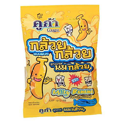 Cougar, Milky Banana Flavour Candy, net weight 94.5 g (Pack of 3 pieces) / Beststore by KK8