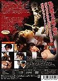 Japanese Movie - Ai no Ejiki Onna Kyoshi Haruka no Kokuhaku [Japan DVD] NORS-8