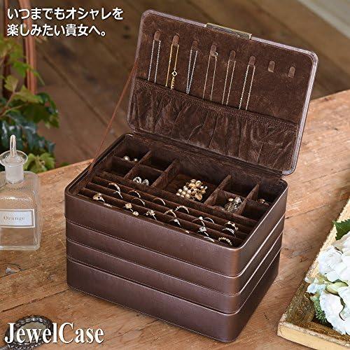 ジュエリーボックス 収納ケース 宝石箱 アクセサリーケース 4段積み重ねタイプ