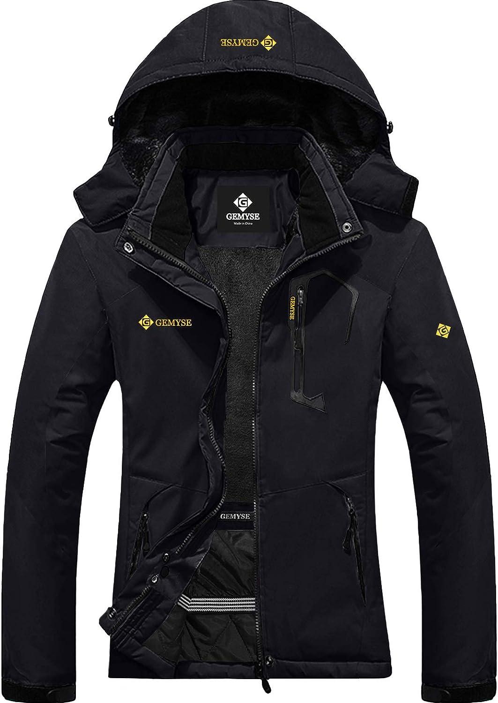 GEMYSE Women's Mountain Waterproof Ski Snow Jacket Winter Windproof Rain Jacket: Clothing