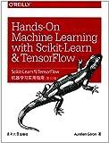 Scikit-Learn与TensorFlow机器学习实用指南(影印版)(英文版)