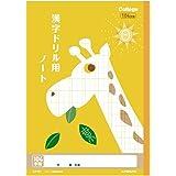 キョクトウ アニマルカレッジ 漢字練習104字 LP61