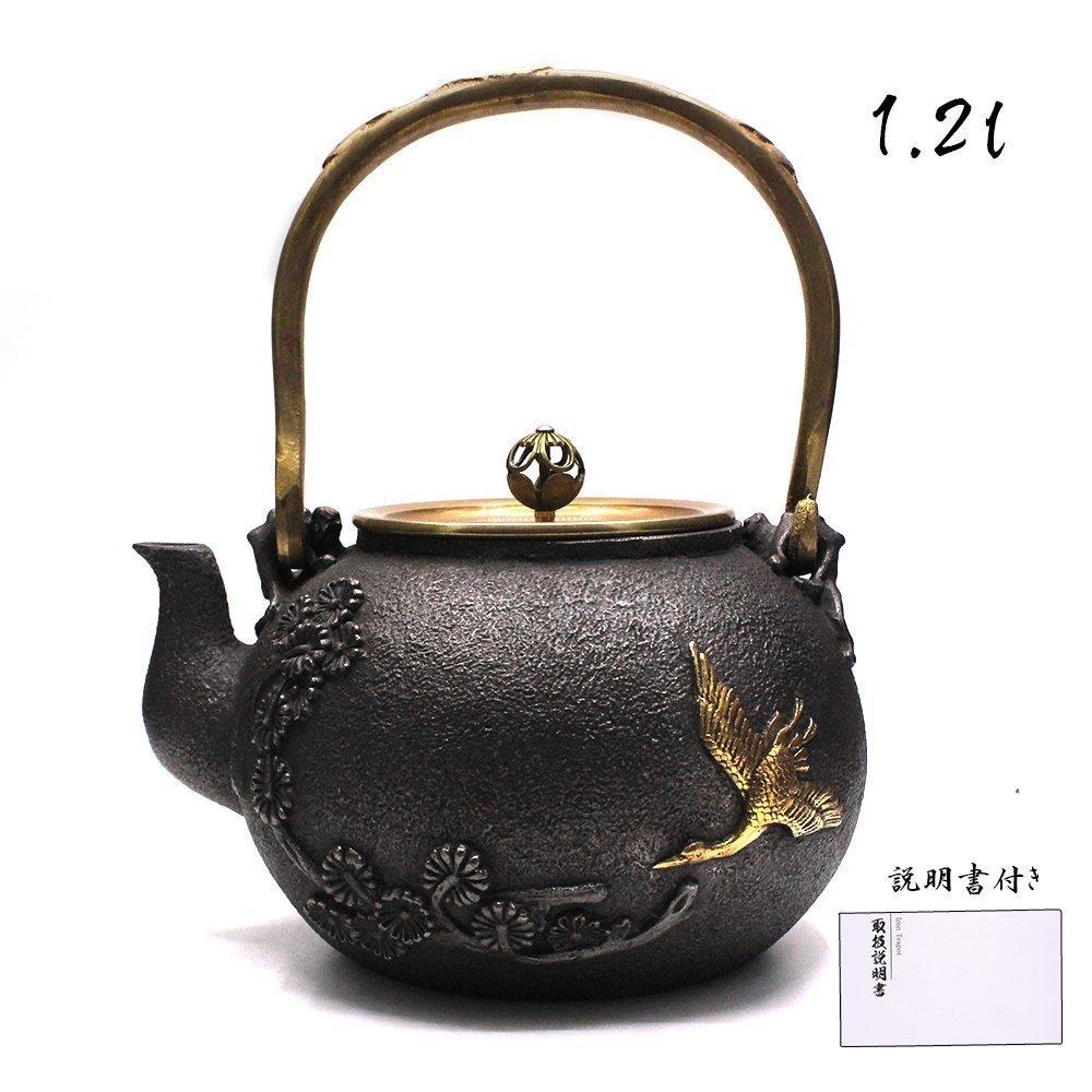 TOWA Workshop Japanese Cast Iron teapot Tetsubin Tea Pot No Enamel Interior 40 oz (1.2L)