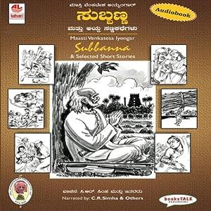 Subbanna & Other Stories Audiobook