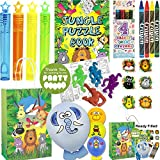 Kids Birthday Party Bags Jungle - Pre Filled Boys and Girls Toys, Bubbles, Tattoos and more Party...