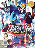 ULTRAMAN GINGA S - COMPLETE TV SERIES DVD BOX SET ( 1-16 EPISODES )