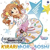 Kirari Moroboshi - The Idolm@Ster Cinderella Master 008 Kirari Moroboshi [Japan CD] COCC-16630 by GAME MUSIC (2012-08-08)