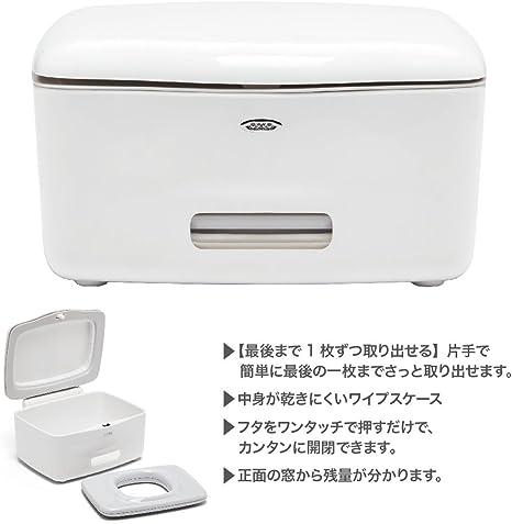 Oxo TOT6280600 Dispensador toallitas medianas color blanco
