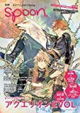 Separate spoon. Cover first page all-out feature Aquarion EVOL 62484-27 (Kadokawa Mook 423) (2012) ISBN: 404894116X [Japanese Import]