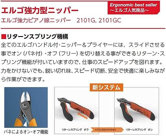 Bahco 2101G-160 BH2101G-160C: Amazon.es: Bricolaje y herramientas