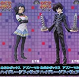 Medaka Box Abnormal HG figure Kumagawa Misogi u0026 Kurokami whale set of 2