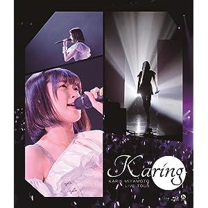 Blu-ray Disc. 宮本佳林 LIVE TOUR ~Karing~