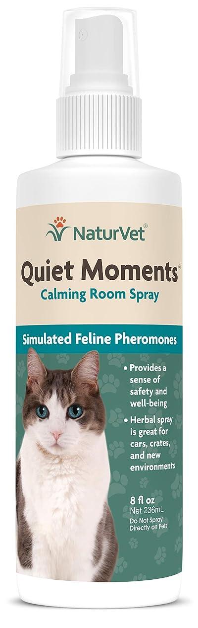 NaturVet – Quiet Moments Herbal Calming Room Spray