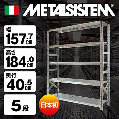 METALSISTEM メタルシステム5段(奥行40cm) W1577xH1840 B07BNCGVPP