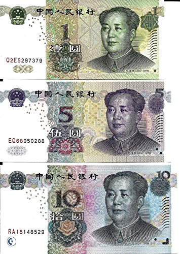 3-chinese-banknotes-1-1-chinese-yuan-1-5-chinese-yuan-1-10-chinese-yuan-uncirculated-bank-note-colle