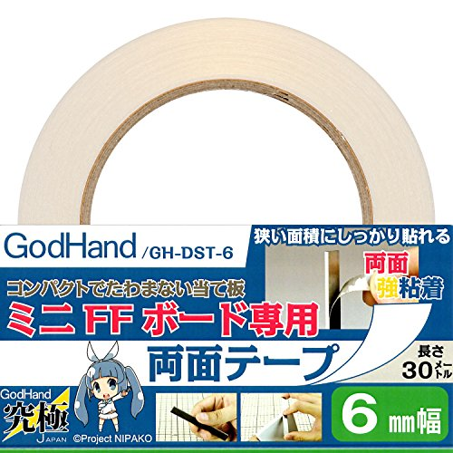 GodHand Double Stick Tape for Stainless-Steel Board 6mm GH-DST-6