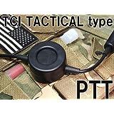 Z114 TCI TACTICALレプリカ PTTスイッチ (ミリタリータイププラグ) icom対応
