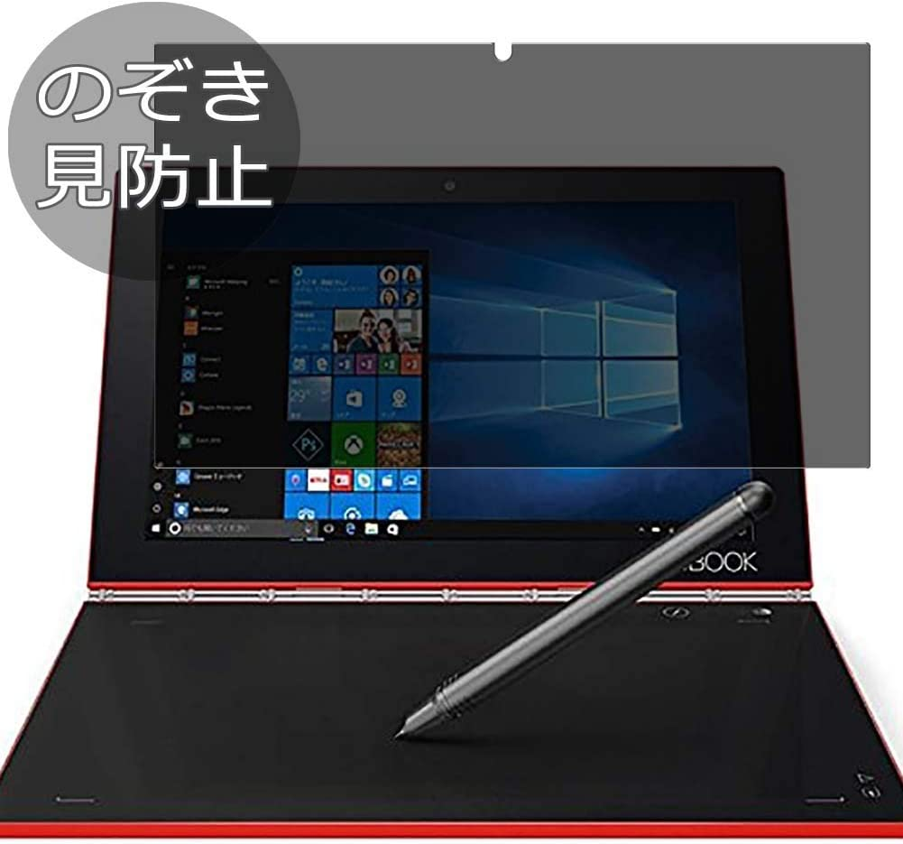 """Synvy Privacy Screen Protector Film for Lenovo Yoga Book with Windows ZA150222JP 10.1"""" Anti Spy Protective Protectors [Not Tempered Glass]"""